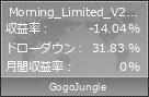 Morning_Limited_V2「極」 | fx-on.com
