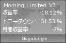 Morning_Limited_V3「匠」 | fx-on.com
