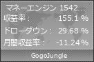 マネーエンジン 154294 std|GogoJungle